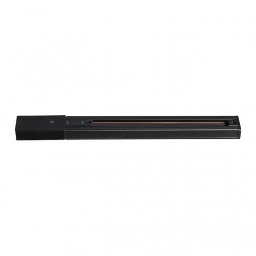 135001 NT18 014 черный Однофазный шинопровод с токопроводом и заглушкой, 1м IP20 220V