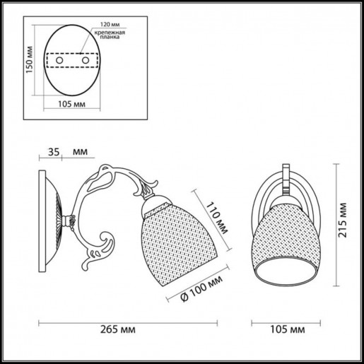 3092/1W LN16 236 бронзовый/стекло Бра E14 40W 220V NINELLA