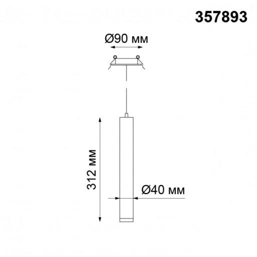 357893 NT19 069 черный Встраиваемый светильник IP20 LED 3000K 10W 160-265V MODO