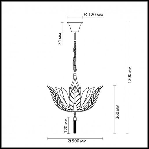 4838/6 HALL ODL21 339 золотистый/стекло/металл.цепочки Люстра E14 6*40W FLOWERI