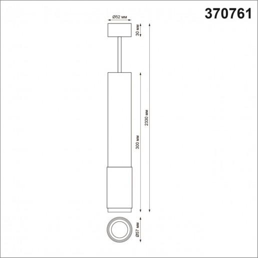 370761 OVER NT21 000 белый Светильник накладной, провод 2м IP20 GU10 50W 220V MAIS