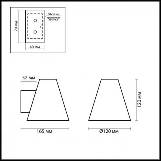 2018/1W ODL11 631 матовый никель Настенный светильник G9 40W 220V TURIN