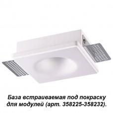 358213 NT19 036 белый База встраиваемая под покраску для модулей с 358225-358232 IP20 OKO