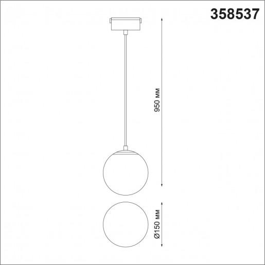 358537 SHINO NT21 000 черный Трековый светильник для низковольного шинопровода, длина провода 0.8м IP20 LED 4000K 15W 48V KIT