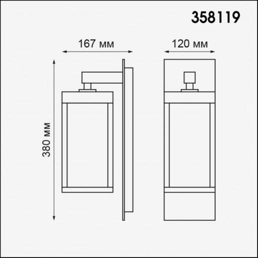 358119 NT19 146 белый Ландшафтный настенный светильник IP54 LED 4100К 13W 100-240V IVORY LED