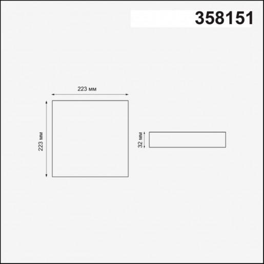 358151 NT19 078 белый Встраиваемый светильник IP20 LED 3000K 24W 85 - 265V MOON
