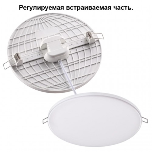358141 NT19 078 белый Встраиваемый светильник IP20 LED 3000K 12W 85 - 265V MOON