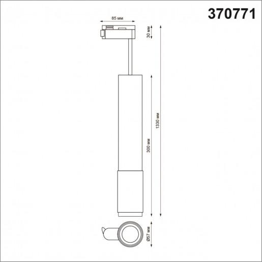 370771 PORT NT21 000 золото Однофазный трековый светильник, провод 1м IP20 GU10 50W 220V MAIS