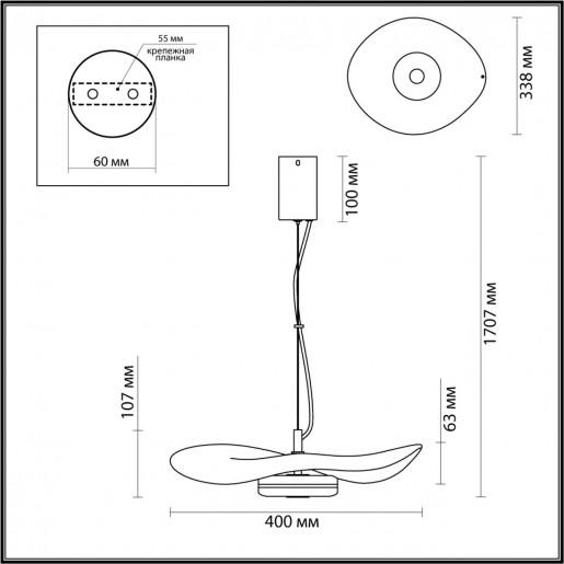 4857/13L L-VISION ODL_EX21 никель/бордовый/стекло Подвес LED 1*13W 4000K FLUENT