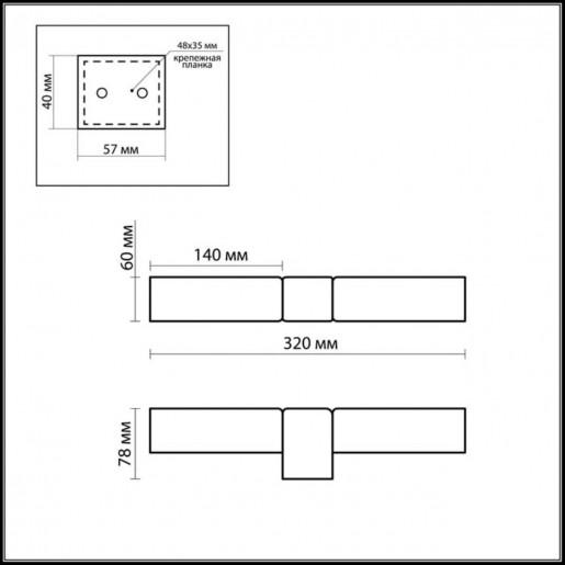 2137/2W ODL11 656 хром Бра IP44 E14 2*40W 220V WANT