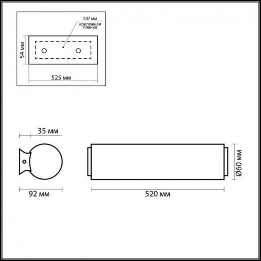 2028/3W ODL11 633 хром Настенный светильник E14 3*40W 220V TUBE