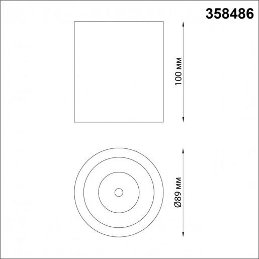 358486 OVER NT20 000 белый/золото Светильник накладной IP20 LED 4000K 10W 220V RECTE