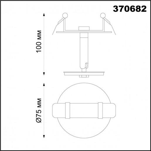 370682 NT19 000 черный Светильник встраиваемый без плафона (плафоны арт. 370694-370711) IP20 GU10 50
