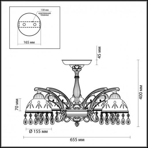 2989/5C LN16 243 бронзовый/стекло/хрусталь Люстра потолочная E27 5*60W 220V AVIFA