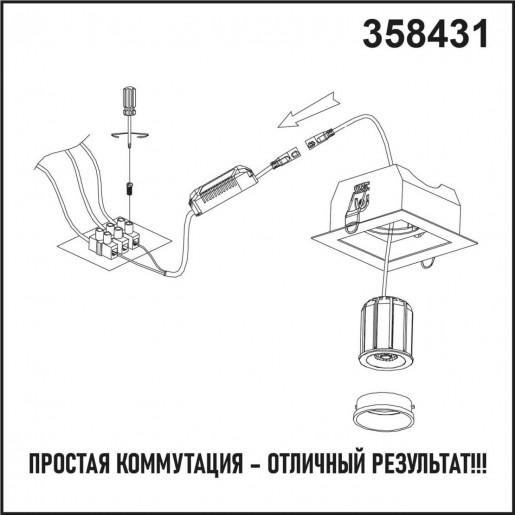 358431 DIOD NT20 000 белый Модуль в комплекте с диммируемым драйвером IP20 LED 4000К 12W 220-240V