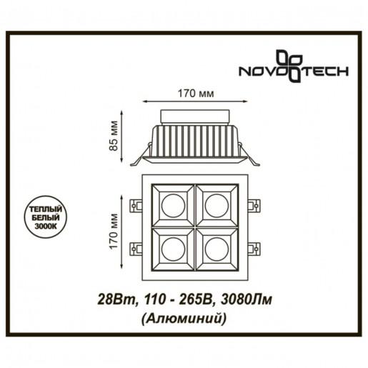 357851 NT18 054 белый/золото Встраиваемый светильник IP33 LED 3000К 28W 110-265V ANTEY