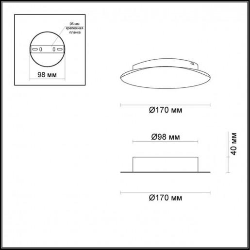 3561/6WL ODL18 169 золотое фольгирование Настенный светильник IP20 LED 3000K 6W 336Лм 220V SOLARIO