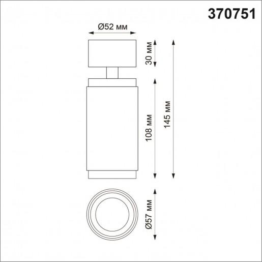 370751 OVER NT21 000 черный Светильник накладной IP20 GU10 50W 220V MAIS