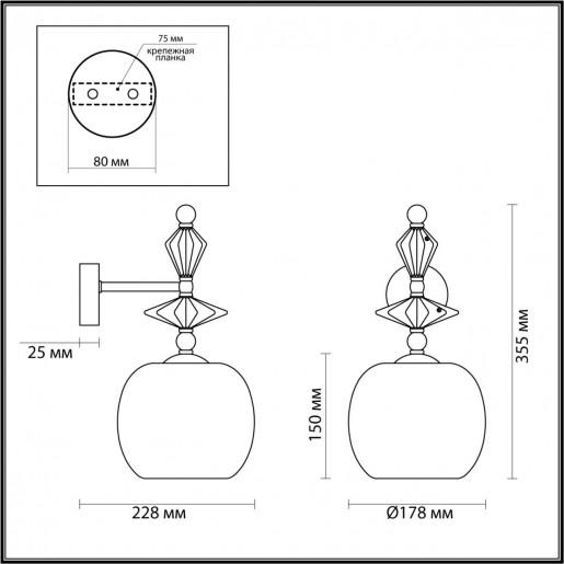 4855/1WB CLASSIC ODL_EX21 золото/раноцветн./керамика/стекло Бра E14 1*40W BIZET