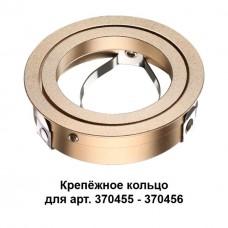370461 NT19 032 золото Крепежное кольцо для арт. 370455-370456 MECANO