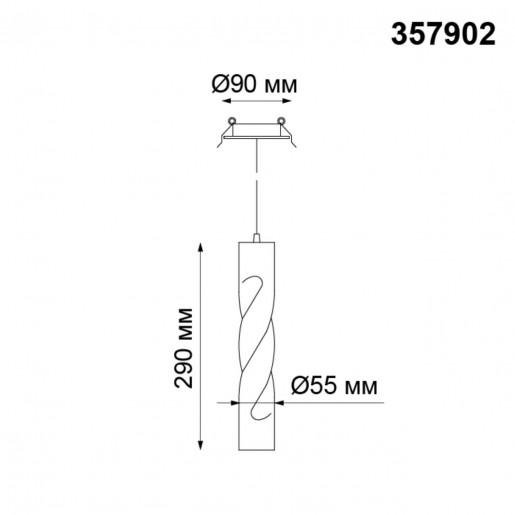 357902 NT19 067 черный Встраиваемый светильник IP20 LED 3000K 12W 160-265V ARTE