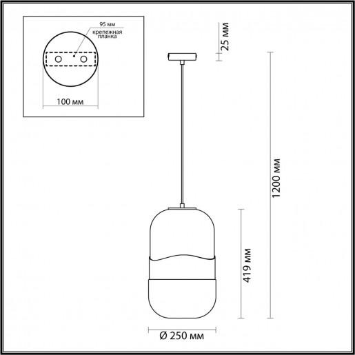 4814/1A ODL21 278 прозрачный/хром Подвес E27 1*60W APILE