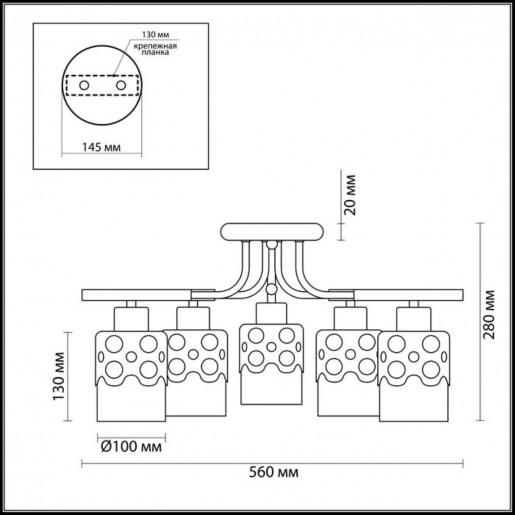 3272/5C LN16 187 венге/хром/стекло/метал.декор Люстра потолочная E14 5*60W 220V COLETT