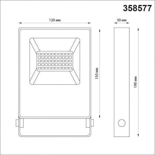 358577 STREET NT21 000 темно-серый Ландшафтный светильник IP66 LED 4000K 20W 100-300V ARMIN
