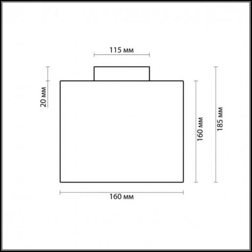 2407/1C ODL13 654 никель Потолочный светильник E27 60W 220V CROSS