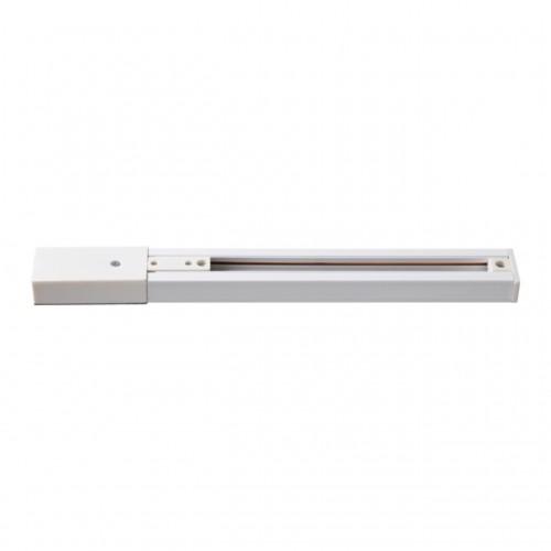 135002 NT18 014 белый Однофазный шинопровод с токопроводом и заглушкой, 2м IP20 220V