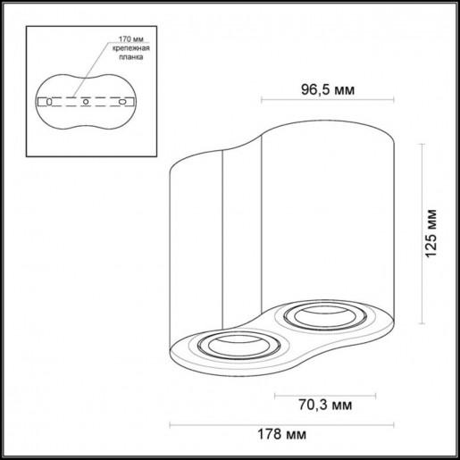 3565/2C ODL18 185 черный Потолочный накладной светильник IP20 GU10 2*50W 220V PILLARON