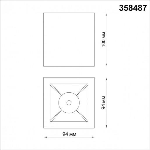 358487 OVER NT20 000 черный/золото Светильник накладной IP20 LED 4000K 10W 220V RECTE