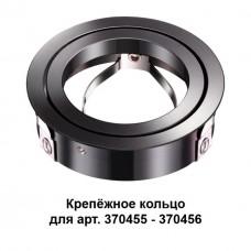 370462 NT19 032 жемчужный черный Крепежное кольцо для арт. 370455-370456 MECANO