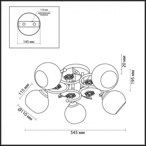 3000/5C LN16 202 белый/зол.патина/металл Люстра потолочная E14 5*40W 220V IVETTA