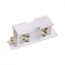135042 NT19 012 белый Соединитель внутренний с токопроводом для трехфазного шинопровода IP20 220V