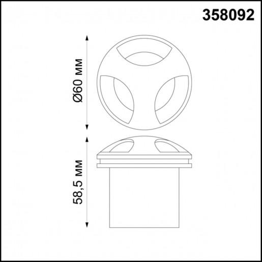 358092 NT19 165 черный Подсветка ступеней IP65 LED 4000K 3W 220V SCALA