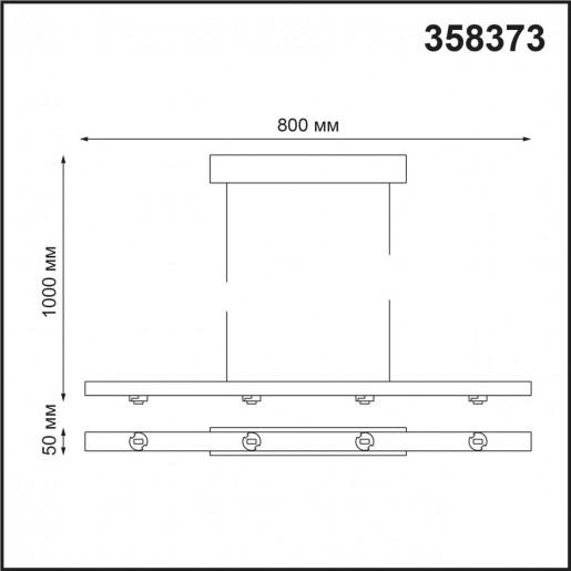 358373 KONST NT20 000 черный Корпус накладной с драйвером для арт. 358377-358392 IP20 220-240V COMPO