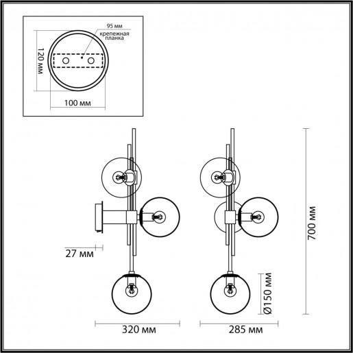 4800/3W PENDANT ODL21 293 бронзовый/изумрудный Бра с выкл. E14 3*60W BRAZERI
