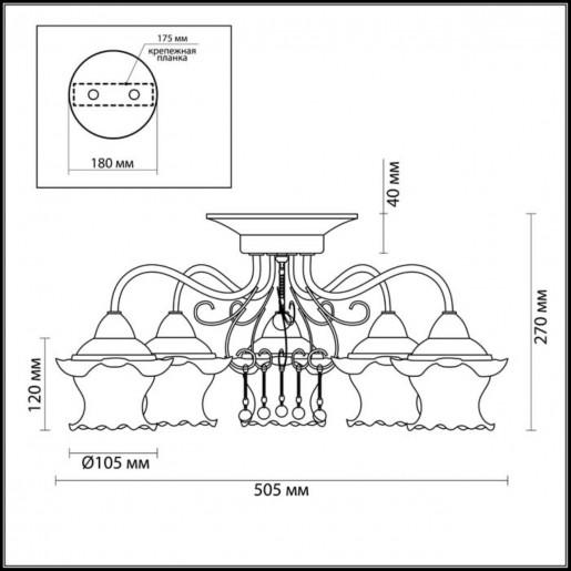 3239/5C LN16 214 бронзовый/метал. декор/цепочки/жемчуг Люстра потолочная E14 5*60W 220V ZIDONI