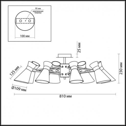 3498/8 LN18 120 хром Люстра потолочная E14 8*40W 220V LACONICA