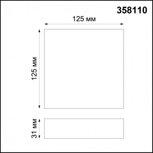 358110 NT19 078 белый Накладной светильник IP20 LED 4000K 10W 85-265V ORNATE