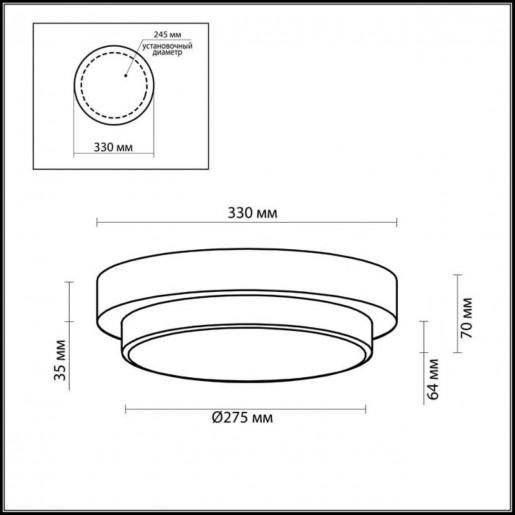 2744/3C ODL15 661 венге/стекло Н/п светильник IP44 E14 3*40W 220V HOLGER