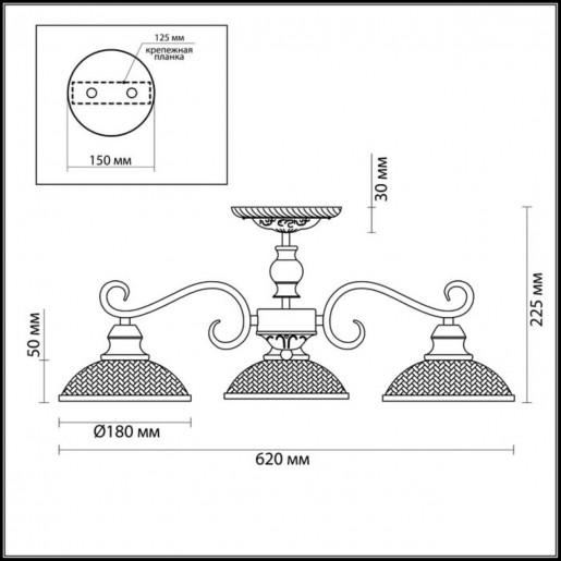 3473/3C LN17 216 белый/зол.патина/металл Люстра потолочная E27 3*40W 220V ZEROME