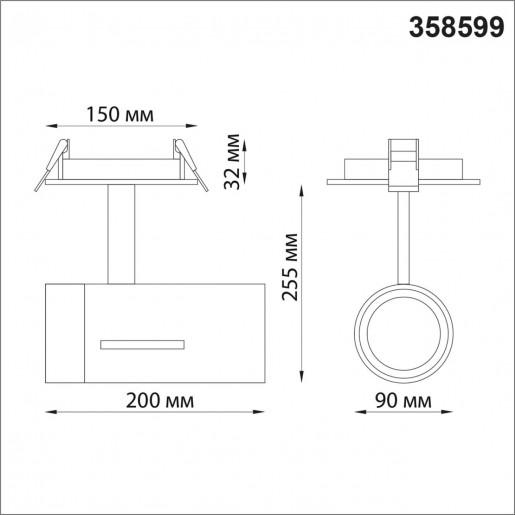 358599 SPOT NT21 000 черный Светильник встраиваемый светодиодный IP20 LED 4000K 30W 175-245V DEP