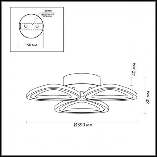 4571/42CL LEDIO LN21 черный, золотой Люстра потолочная LED 2670Лм 42W 3000-6000K 220V RHEA