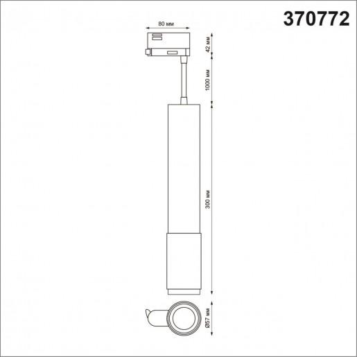 370772 PORT NT21 000 черный Трехфазный трековый cветильник, провод 1м IP20 GU10 50W 220V MAIS