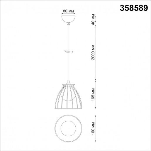 358589 OVER NT21 000 белый/золото Светильник накладной светодиодный, провод 2м IP20 G9 12W 220-240V ZELLE