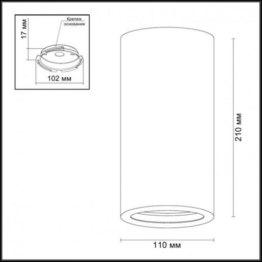 3557/1C ODL18 197 белый Потолочный накладной светильник IP20 GU10 1*50W 220V PRODY