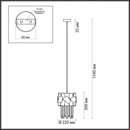 4811/1 ODL21 365 хром/хрусталь Подвес E14 1*40W STALA