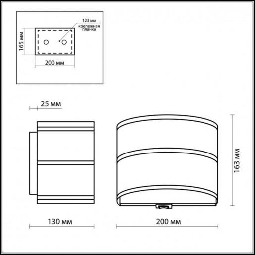 2782/1WA ODL15 588 бронзовый/стекло Бра с выкл E14 40W 220V ASTER